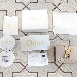 クロエ(Chloe)のクロエ Chloe 財布 3つ折り財布 美品!(折り財布)