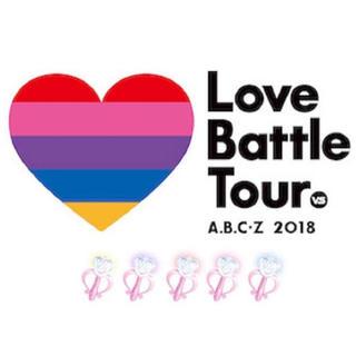 エービーシーズィー(A.B.C.-Z)の【き様専用】A.B.C-Z Blu-ray初回盤Love Battle Tour(ミュージック)