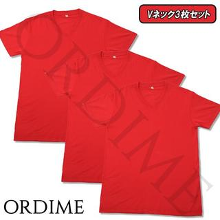 ★夏SALE 3枚セット Vネック Tシャツ レッド 100%綿 無地 半袖 (Tシャツ/カットソー(半袖/袖なし))