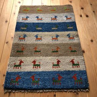 ウールギャベ  手織り60×90cm 玄関マットサイズ 両サイドフリンジ 新品