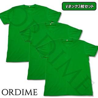 ★夏SALE 3枚セット Vネック Tシャツ グリーン 100%綿 無地 半袖 (Tシャツ/カットソー(半袖/袖なし))