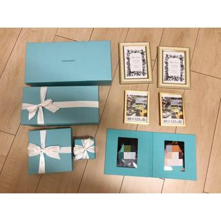 ティファニー(Tiffany & Co.)のティファニー 空き箱&写真たて 結婚式 ウェディングウェルカムスペース(その他)