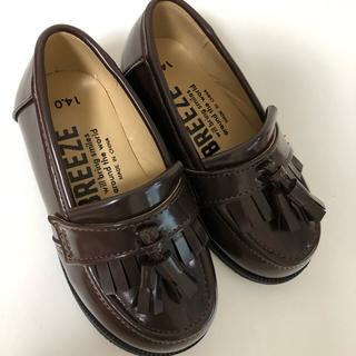 ブリーズ(BREEZE)のBREEZE 2019購入 タッセルローファー 14cm ブラウン 新品未使用(ローファー)