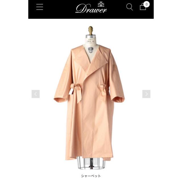 Drawer(ドゥロワー)の未使用 ドゥロワー  2019ss ムソウ ビッグコート ベージュピンク 今季 レディースのジャケット/アウター(チェスターコート)の商品写真