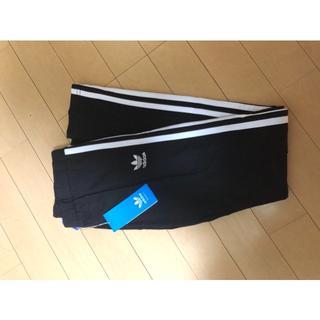 アディダス(adidas)のアディダス スキニーレギンス(スキニーパンツ)