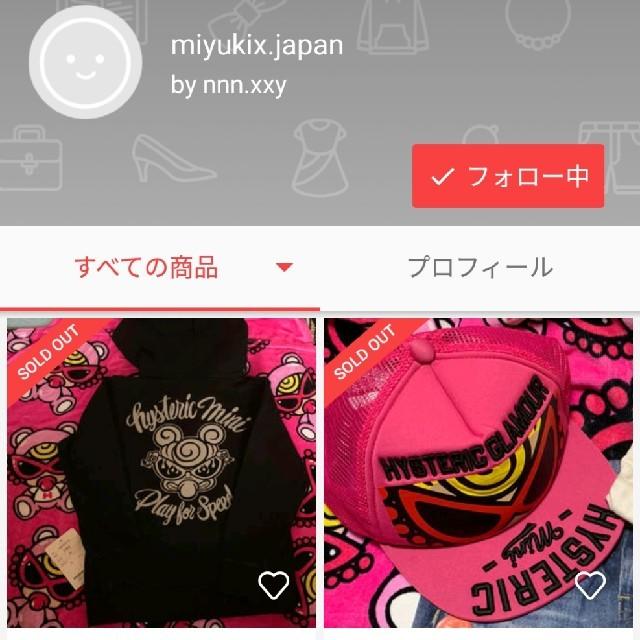 HYSTERIC MINI(ヒステリックミニ)のこれはどうゆう? キッズ/ベビー/マタニティのキッズ服 男の子用(90cm~)(Tシャツ/カットソー)の商品写真