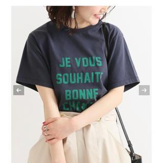 イエナ(IENA)の【2019SS】  IENA  イエナ    オゾン加工ロゴTシャツ(Tシャツ(半袖/袖なし))
