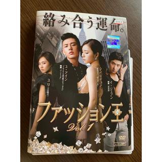 ファション王✳︎韓国ドラマ