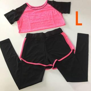 【新品未使用B品】半袖Tシャツ、パンツ一体型レギンスセットLピンク(ヨガ)