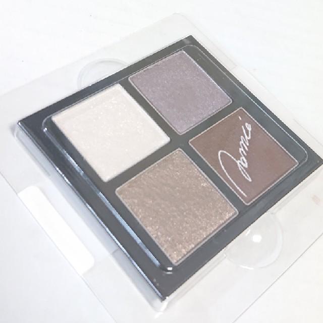 VISEE(ヴィセ)のヴィセリシェ アイカラーパレット 03 コスメ/美容のベースメイク/化粧品(アイシャドウ)の商品写真