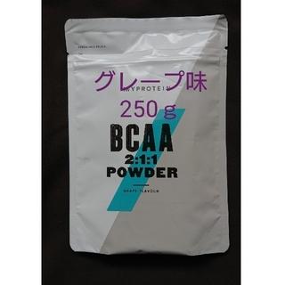 マイプロテイン(MYPROTEIN)のマイプロテイン BCAA グレープ味 250g(アミノ酸)