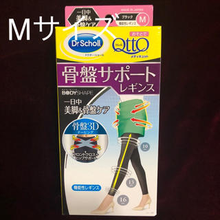 メディキュット(MediQttO)のメディキュット  骨盤 サポート レギンス  Mサイズ(レギンス/スパッツ)