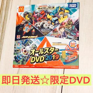 未開封☆マクドナルド DVDオールスター2019