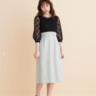 MAJESTIC LEGON - 完売色 ポイントパールIラインスカート ミント 定価5616円 マジェ マ