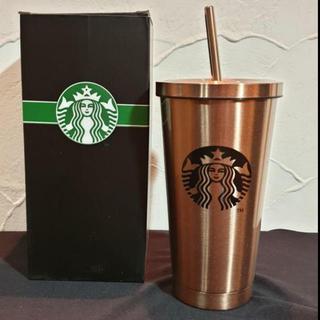スターバックスコーヒー(Starbucks Coffee)の★台湾限定★ステンレスタンブラー473ml★ピンクゴールド★スターバックス★(タンブラー)