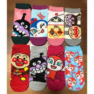 アンパンマン(アンパンマン)の送料無料♡新品未使用♡アンパンマン 靴下 8足セット♡レディースソックス♡(ソックス)