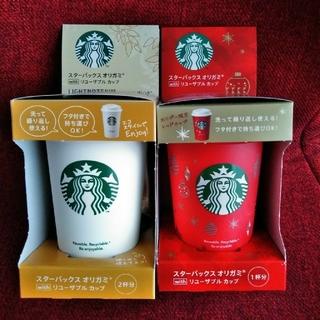 スターバックスコーヒー(Starbucks Coffee)のスターバックス オリガミのリユーザブルカップ(タンブラー)