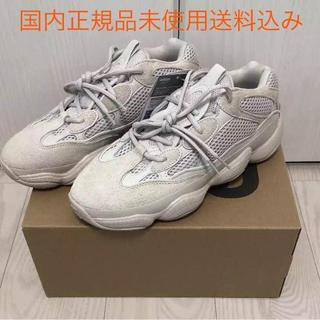 adidas - adidas yeezy 500 27cm
