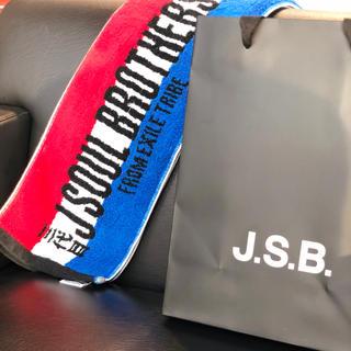 三代目 J Soul Brothers - 三代目 JSB タオル 紙袋