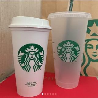 スターバックスコーヒー(Starbucks Coffee)の新品✨北米限定スターバックスタンブラーセット(タンブラー)