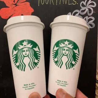 スターバックスコーヒー(Starbucks Coffee)の新品✨北米限定スタバタンブラー二個セット(タンブラー)