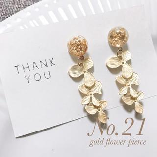 再販×18☺︎gold flower pierce(ピアス)