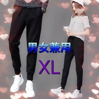 【残りわずか!】ジョガーパンツ XL スウェット スキニー 薄手 男女兼用(その他)