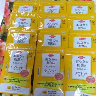 大正製薬 - 大正製薬 大麦若葉青汁 2箱(60袋)