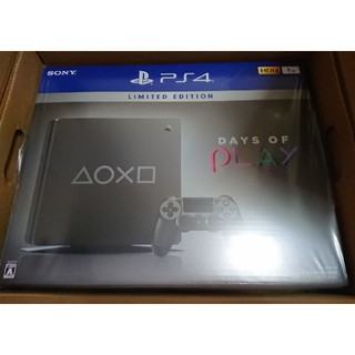 PlayStation4 - PS4 Days of Play Limited Edition 1TB