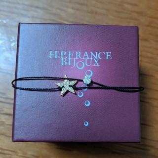 H.P.FRANCE - redline ブレスレット