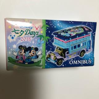 Disney - 【入手困難】ディズニー オムニバス