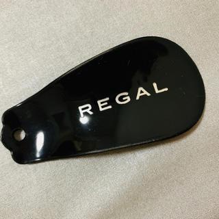 REGAL - リーガル 靴べら