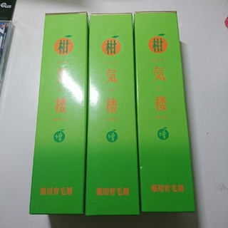 ディーエイチシー(DHC)の柑気楼 薬用育毛剤 150ml × 3本 セット(スカルプケア)