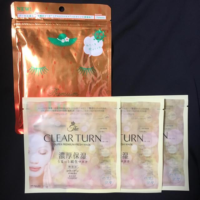 美容 マスク 通販 50枚 - フェイスマスクの通販