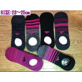 adidas レディース用靴下【6足セット】23〜25cm