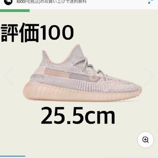 adidas - adidas yeezy boost 25.5cm