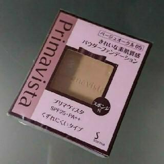 Primavista - ベージュオークル05
