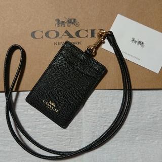 COACH - コーチ 定期入れ パスケース   F57311 ブラック