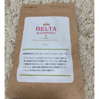 葉酸サプリ ベルタ