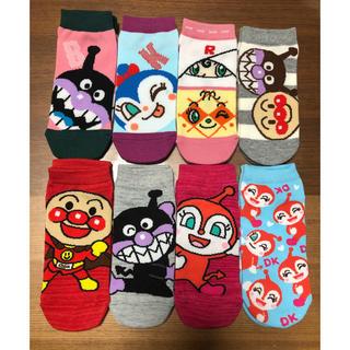 アンパンマン - 送料無料♡新品未使用♡アンパンマン 靴下 8足セット♡レディースソックス♡