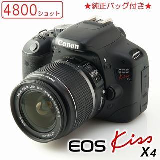 Canon - 入門一眼レフ★ Canon EOS Kiss X4 4800ショット純正バッグ