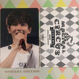 エクソ(EXO)のEXO CBX DVD 特典トレカ ベッキョン(アイドルグッズ)