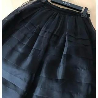 フォクシー(FOXEY)のフォクシー最高級シルクDebutante black black華やかtulle(ひざ丈スカート)