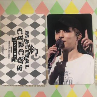 エクソ(EXO)のEXO CBX DVD特典 トレカ(アイドルグッズ)