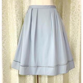 フォクシー(FOXEY)のフォクシー(FOXEY)  水色スカート(ひざ丈スカート)