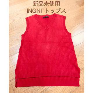 イング(INGNI)の[新品未使用]  INGNI  トップス  ノースリーブ(カットソー(半袖/袖なし))