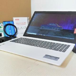 Lenovo - 8GB/Blu-ray/office/Windows10/Lenovo