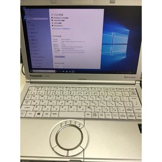 Panasonic - 美品 CF-NX4 i3-5010U 2.1GHz/4GB/SSD128GB