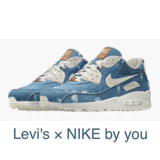 NIKE - NIKE BY YOU levis ナイキ リーバイス