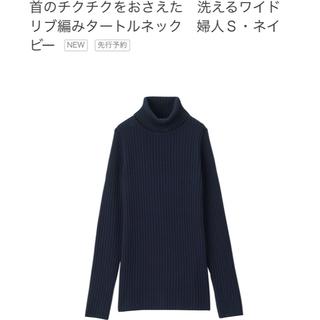 MUJI (無印良品) - 未着用 無印良品 洗えるワイドリブ編みタートルネック ネイビー